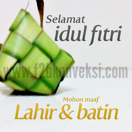 Banner Idul Fitri 2015
